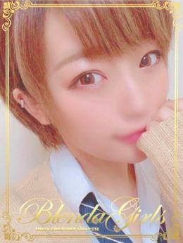 まな☆激かわ | BLENDA GIRLS - 上田・佐久風俗