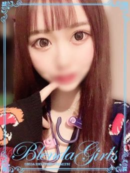いずみ☆激カワ | BLENDA GIRLS - 上田・佐久風俗