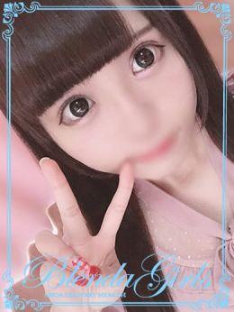 ゆの☆19歳 | BLENDA GIRLS - 上田・佐久風俗