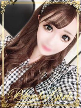 えみな☆モデル系|BLENDA GIRLSで評判の女の子