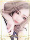 ゆりさ☆19歳 BLENDA GIRLSでおすすめの女の子