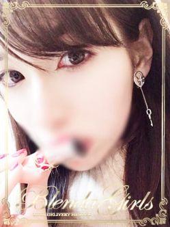 新川優愛|BLENDA GIRLSでおすすめの女の子