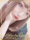 しのあ☆美肌美女|BLENDA GIRLSでおすすめの女の子