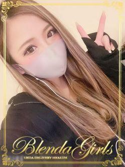 あき☆AF BLENDA GIRLSでおすすめの女の子