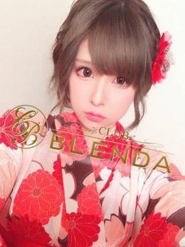 アイドル☆りん | BLENDA GIRLS - 上田・佐久風俗