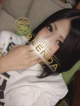 みさ☆美乳 | BLENDA GIRLS - 上田・佐久風俗
