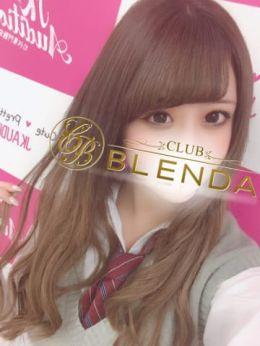 かえで☆18歳Fカップ   BLENDA GIRLS - 上田・佐久風俗