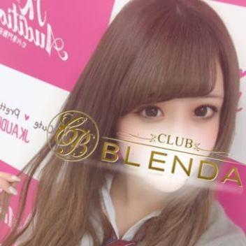 かえで☆18歳Fカップ | BLENDA GIRLS - 上田・佐久風俗