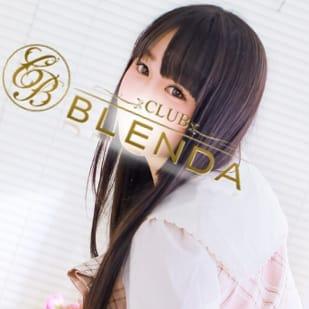 「6月7日女の子情報!」06/07(木) 16:05 | ブレンダガールズのお得なニュース