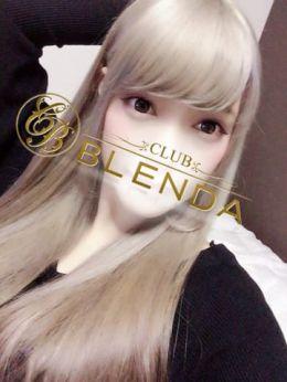 まな☆Gカップ | ブレンダガールズ - 上田・佐久風俗