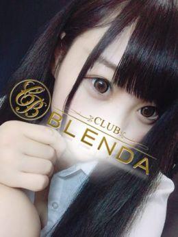 ももな☆18歳 | BLENDA GIRLS - 上田・佐久風俗