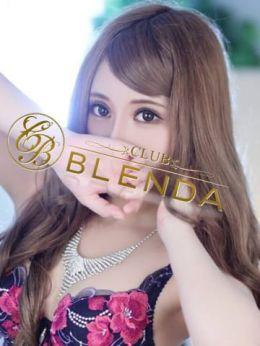 まりん☆エロ美乳 | BLENDA GIRLS - 上田・佐久風俗