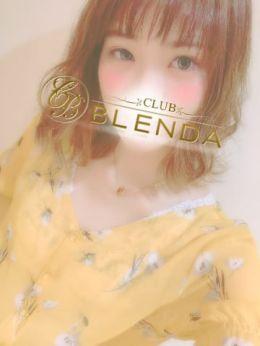 みやび☆変態ドM | BLENDA GIRLS - 上田・佐久風俗