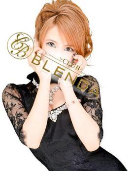 れいな☆モデル系 | BLENDA GIRLS - 上田・佐久風俗