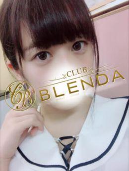 あやな☆清楚   BLENDA GIRLS - 上田・佐久風俗