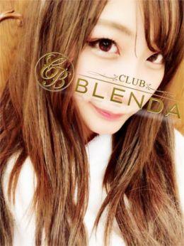 このは☆エロ美乳 | BLENDA GIRLS - 上田・佐久風俗