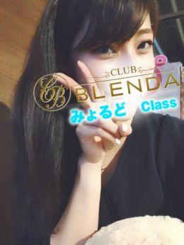 つばき☆モデル | BLENDA GIRLS - 上田・佐久風俗