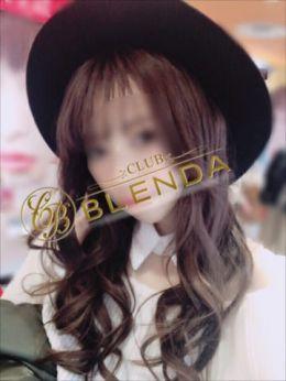 うみ☆モデル系 | BLENDA GIRLS - 上田・佐久風俗