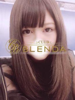 みちる☆Fカップ | BLENDA GIRLS - 上田・佐久風俗