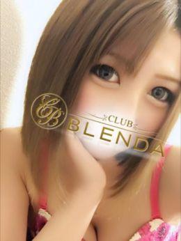 るい☆ギャル   BLENDA GIRLS - 上田・佐久風俗