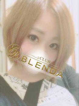 あいら☆パイパン   BLENDA GIRLS - 上田・佐久風俗
