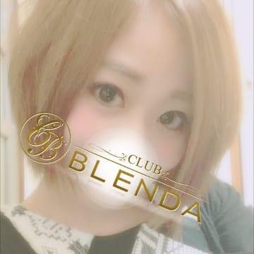 「♪あいらちゃん♪」01/23(水) 10:54 | BLENDA GIRLSのお得なニュース