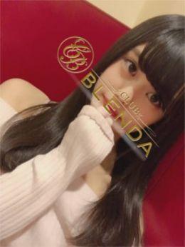 める☆18歳 | BLENDA GIRLS - 上田・佐久風俗