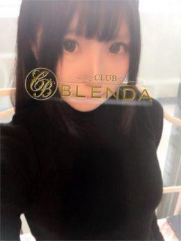 なぎさ☆ロリ美乳 | BLENDA GIRLS - 上田・佐久風俗