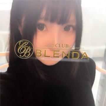 「激かわ美少女入店♪」08/18(土) 17:46 | BLENDA GIRLSのお得なニュース