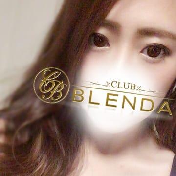 あい☆Hカップ|BLENDA GIRLS - 上田・佐久派遣型風俗