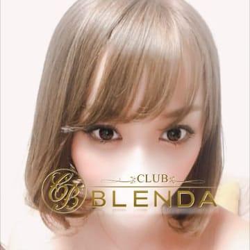「激かわ美少女入店♪」09/14(金) 13:11   BLENDA GIRLSのお得なニュース