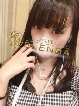 まひろ☆美巨乳 | BLENDA GIRLS - 上田・佐久風俗