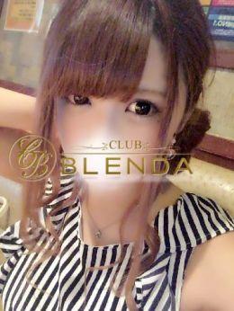 めい☆パイパン | BLENDA GIRLS - 上田・佐久風俗