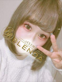 ろあ☆清楚19歳  | BLENDA GIRLS - 上田・佐久風俗