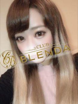 えれな☆Fカップ   BLENDA GIRLS - 上田・佐久風俗