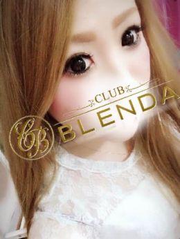 くらら☆責め好き | BLENDA GIRLS - 上田・佐久風俗