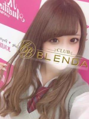 かえで☆アイドル|BLENDA GIRLS - 上田・佐久風俗