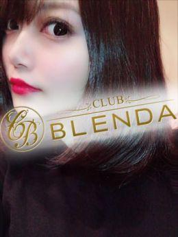 うみのまお☆爆乳 | BLENDA GIRLS - 上田・佐久風俗