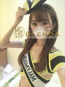 しおり☆美乳清楚 | BLENDA GIRLS - 上田・佐久風俗