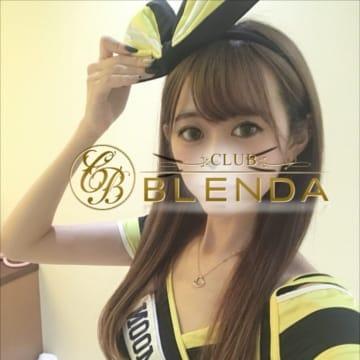 「本日最終日!しおりちゃん♪」11/14(水) 15:07   BLENDA GIRLSのお得なニュース