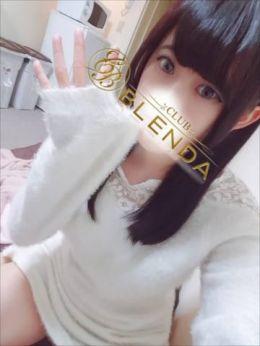 りな☆18歳 | BLENDA GIRLS - 上田・佐久風俗
