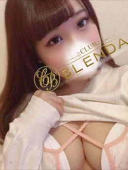 ゆい☆美乳清楚 | BLENDA GIRLS - 上田・佐久風俗