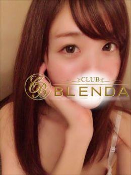 ゆきな☆清楚系 | BLENDA GIRLS - 上田・佐久風俗