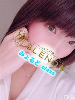 みか☆Eカップ | BLENDA GIRLS - 上田・佐久風俗