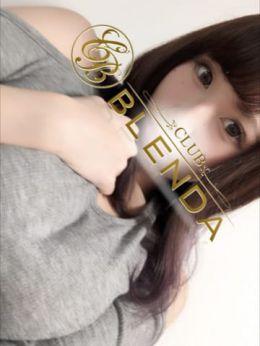 みくる☆Iカップ | BLENDA GIRLS - 上田・佐久風俗