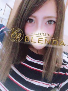 みほ☆美形 | BLENDA GIRLS - 上田・佐久風俗