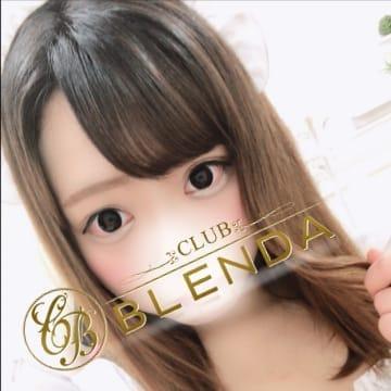わかば☆清楚系|BLENDA GIRLS - 上田・佐久派遣型風俗