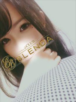 みなと☆感度抜群 | BLENDA GIRLS - 上田・佐久風俗
