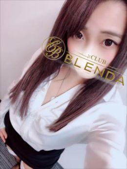 れいら☆19歳 | BLENDA GIRLS - 上田・佐久風俗