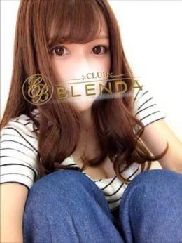 ひな☆パイパン | BLENDA GIRLS - 上田・佐久風俗